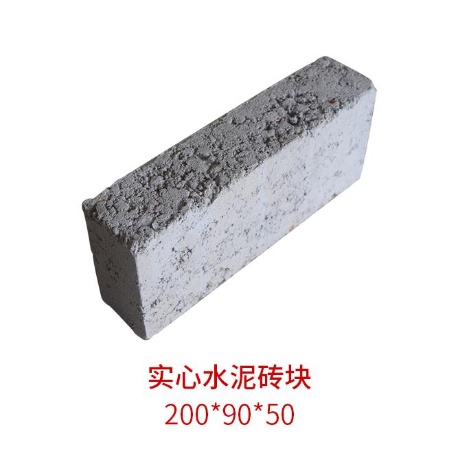 实心水泥砖块