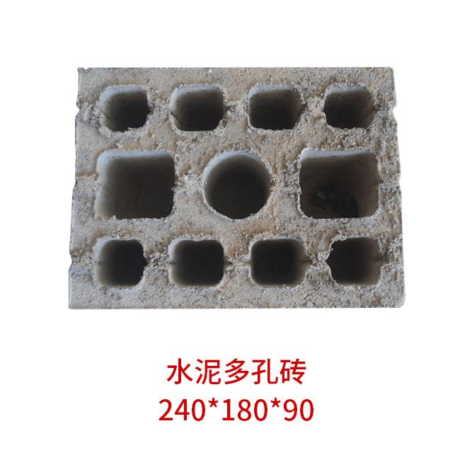 水泥多孔砖